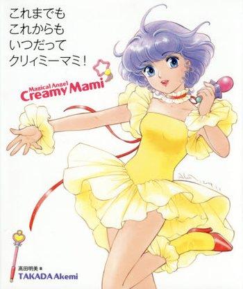 Les Madames Qui Chantent – Creamy Mami, Takako Ohta