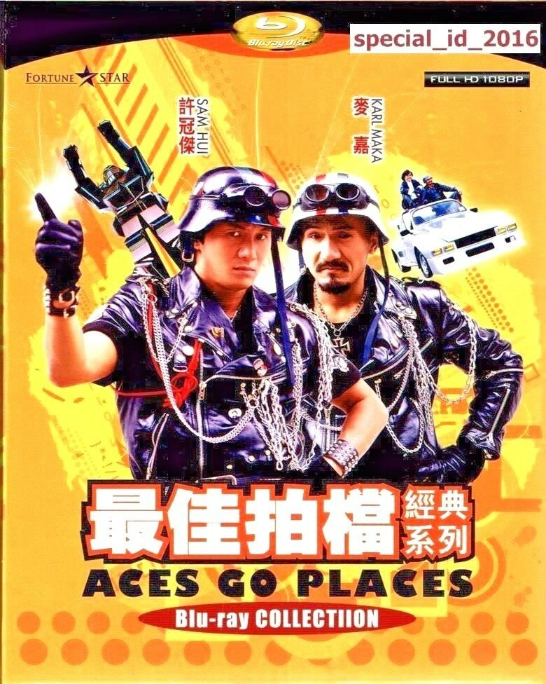 aces go places coffret
